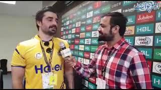 PSL 3, Interview with Hamza Ali Abbasi in Dubai Stadium...