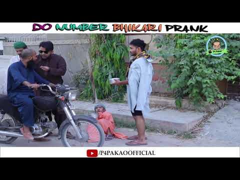   Do Number Bhikari Prank   By Nadir Ali & Team In P4 Pakao 2019