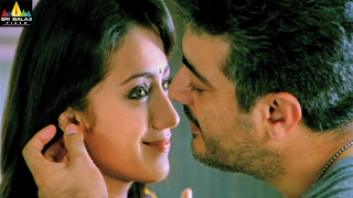 Gambler Movie Trisha and Ajith Scene | Ajith Kumar, Arjun, Trisha | Sri Balaji Video