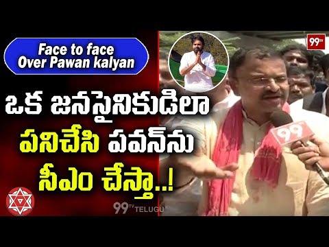 పవన్ ని  సీఎం చేస్తాం JD Lakshmi Narayana Reaction On Pawan kalyan Politics | Face To Face | 99 TV