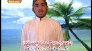 PASHTO NAAT HAFIZ SUHAIL MASHOOM NEW 2010