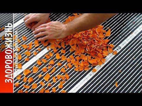 Инфракрасная сушилка для овощей своими руками (лайфхак)