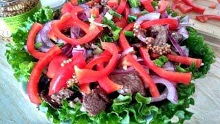 Салат с говядиной и грибами | Рецепты для похудения