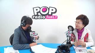 Baixar 2019-02-18《POP搶先爆》黃光芹 專訪 呂秀蓮:「什麼叫鬼混?」