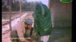 Afghan Movie - Begana - 01