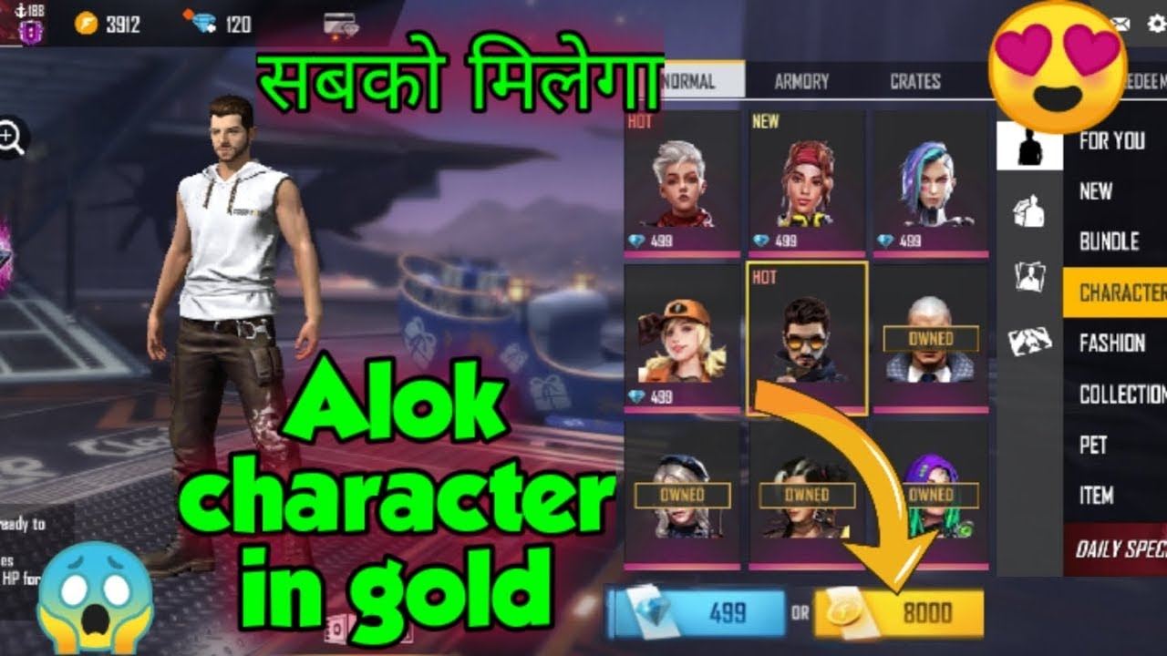 Alok Character In 8000 Gold Trick In Free Fire Free Fire Alok Youtube