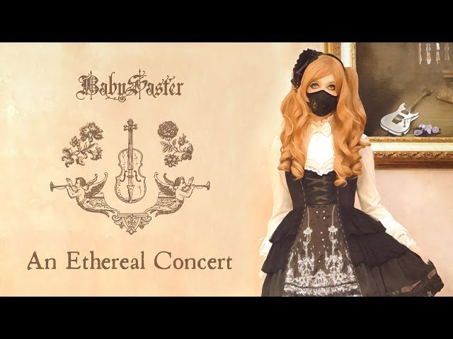 【BabySaster】 NEW ALBUM 「An Ethereal Concert」♪