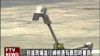 核安演習 「偵檢機器人」首露面-民視新聞