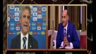 هنا العاصمة | خالد بيومي يحلل مجموعة مصر بمونديال روسيا