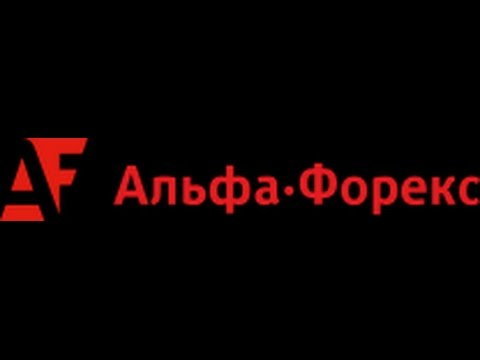 Утренний разбор валютного рынка 1.11.2016. Аналитика Альфа-Форекс