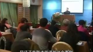 中醫彭鑫博士 - 長壽健康的根本 養精