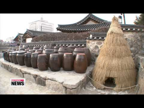 "Arts & Culture: Namsangol Hanok Village -- ""Ice Flower Festival"""