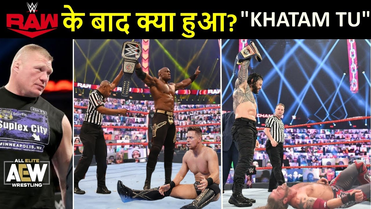 Bobby Lashley Wins WWE Championship | Roman reigns Attack Edge | Brock In AEW |  WWE Raw Highlights