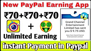 ₹70+₹70+ Free paypal cash || new earning app || earn money