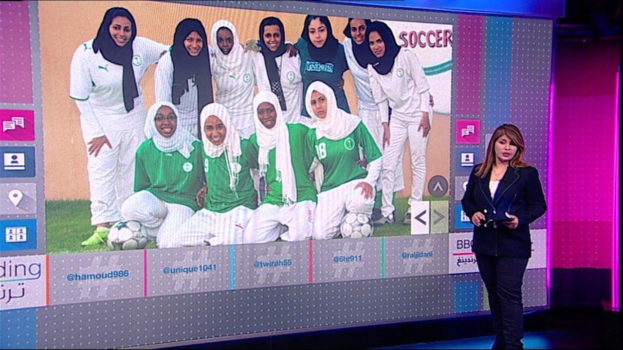 بي_بي_سي_ترندينغ: نتحدث إلى أول معلقة رياضية في #السعودية #هيلة_الفراج