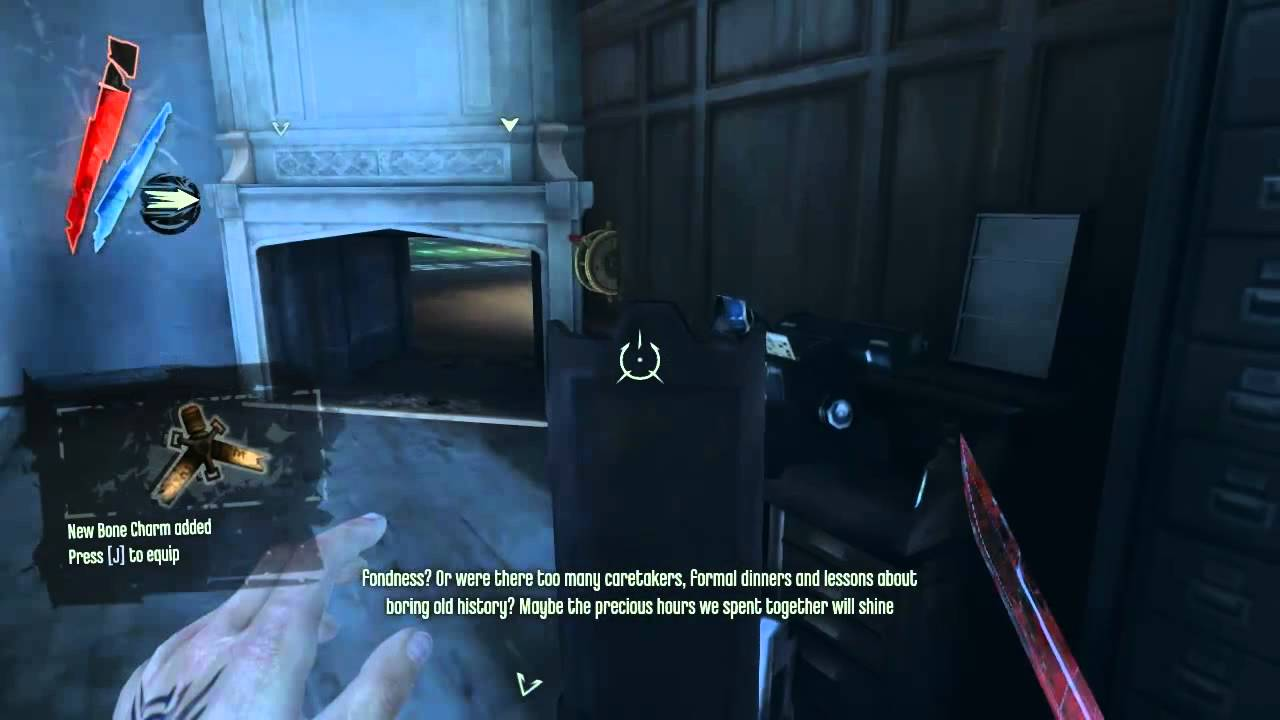 Dishonored  Starting Room