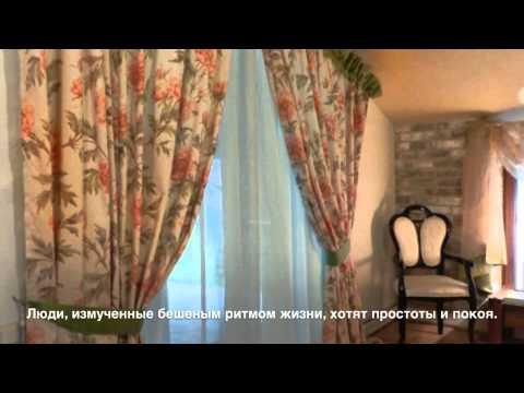 Мебель и предметы интерьера в стиле Прованс купить в