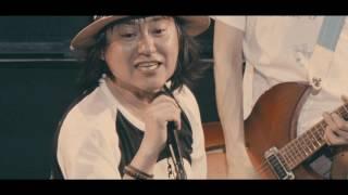中村一義「キャノンボール(最高築 ver.) 」Music Video Short ver.