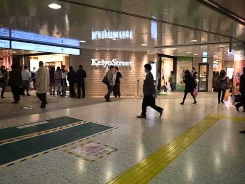 Entering Tokyo Station (Yaesu Side) 121120 東京駅八重洲口
