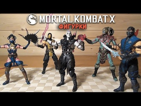 Mortal Kombat X - фигурки Куан Чи, Коталь Кан, Китана - Мортал Комбат - Смертельная битва