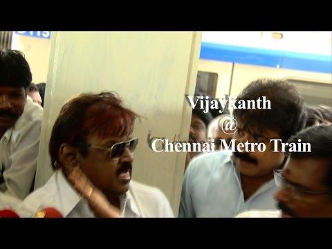 DMDK Leader Vijayakanth Travels In chennai Metro Like A common Man - Red Pix 24x7