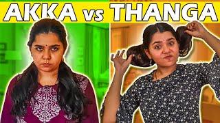 Akka VS Thangachi | Younger Sister Vs Elder Sister (Kodumaigal) | Tamil comedy video | Simply Sruthi