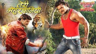 तेरी मेहरबानियां भोजपुरी मूवी का मुहूर्त ii teri meherbaniyan bhojpuri upcoming movie 2018