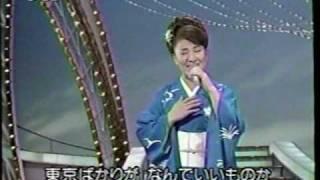 川中美幸 早く帰ってコ 2000.