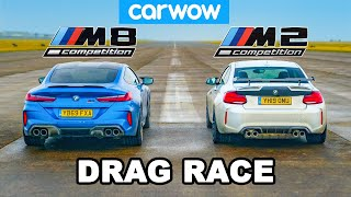 BMW M8 vs M2: DRAG RACE *David vs Goliath!*