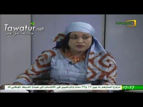 XIBAARU du 06-02-2016 - Manthita Diagana, EL - Mauritaniya