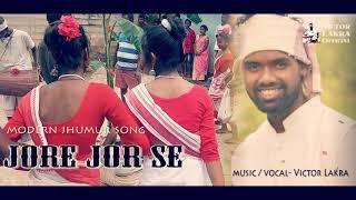 Jore Jor Se.modern kARAM song by Victor Lakra