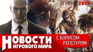 НОВОСТИ: Секс в Far Cry 5, игроделы из Mail.RU просят денег, GTA V против Skyrim и лысая халява