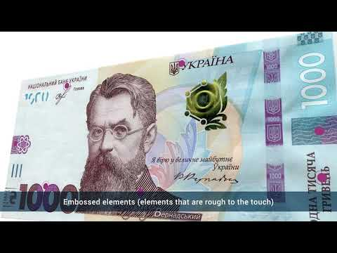 The New 1,000 Hryvnia Note