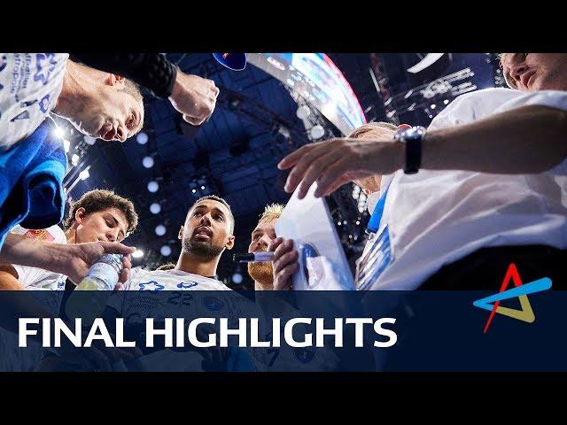 HBC Nantes vs Montpellier HB | FINAL MATCH | VELUX EHF FINAL4 2018