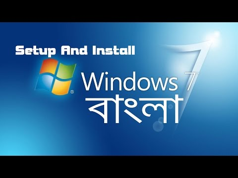 How To Setup Windows 7 On Your Computer Step by Step | Bangla Tutorial By Technology Times