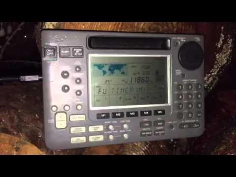DXpedition first: Radio San'a Jeddah, 11860 KHz