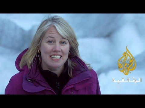 فيلم الحياة السرية للجليد HD