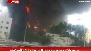 حريق هائل في فندق بحي العزيزية بمكة المكرمة