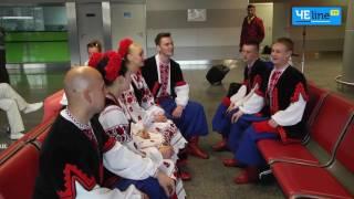 Черниговцы в ожидании прилета Кшиштофа Занусси