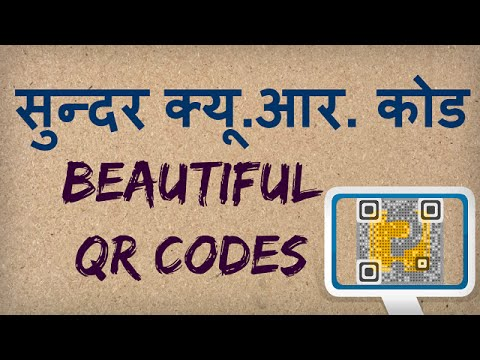 In this video I'll show you how to make a QR ( quick response ) code online quickly, easily and for .