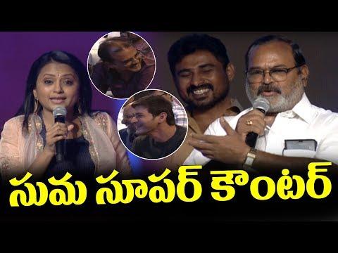 Suma Counter to North India Distributor    Bharat Ane Nenu Movie    YOYO Cine Talkies