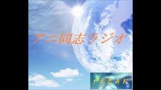 アニ同志ラジオ.5 ToLoveる もっとToLOVEる 検索動画 44