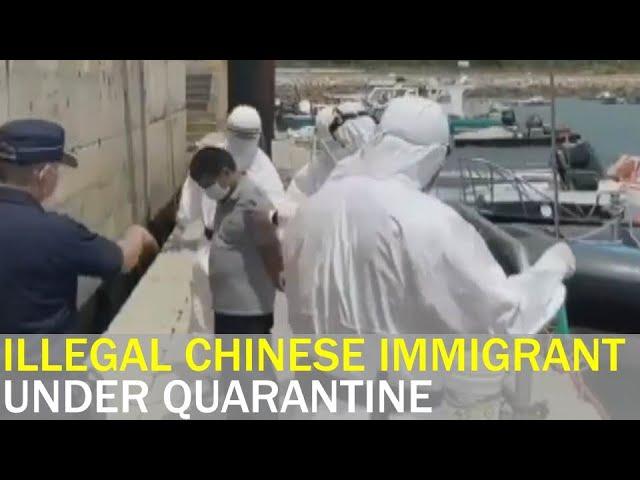 Chinese man who swam to Kinmen in quarantine for 14 days   Taiwan News   RTI