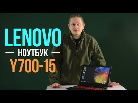 Lenovo IdeaPad Y700-15: обзор игрового ноутбука