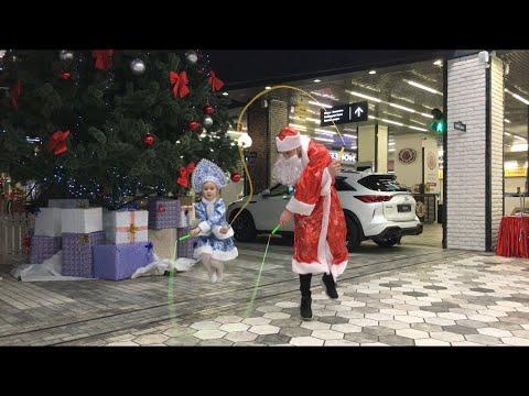 Дед Мороз и Снегурочка показывают фокусы и трюки со скакалками