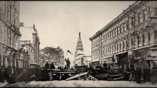 Настоящий ХХ век, 1 серия