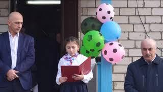 В Сергокалинском районе провели торжественные открытия образовательных учреждений.