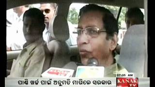 Kanak TV Video: Pyari Mohan Mohapatra clarifies on RS horse-trading audio tape
