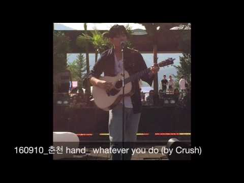 [춘천 hand] 샘김_ whatever you do (by Crush) Jam with SEXY BAND