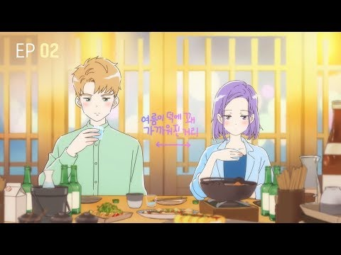"""[A Day Before Us] EP.02 Before You And I Become """"we""""_ ENG/JP"""